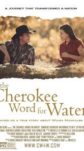 the cherokee word for water.jpg