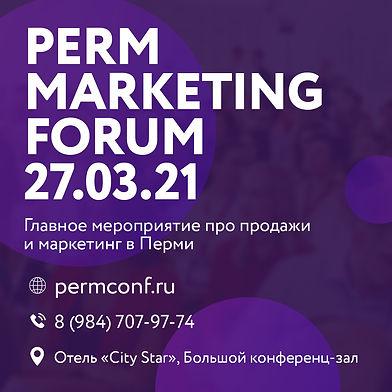 Пермь.jpg