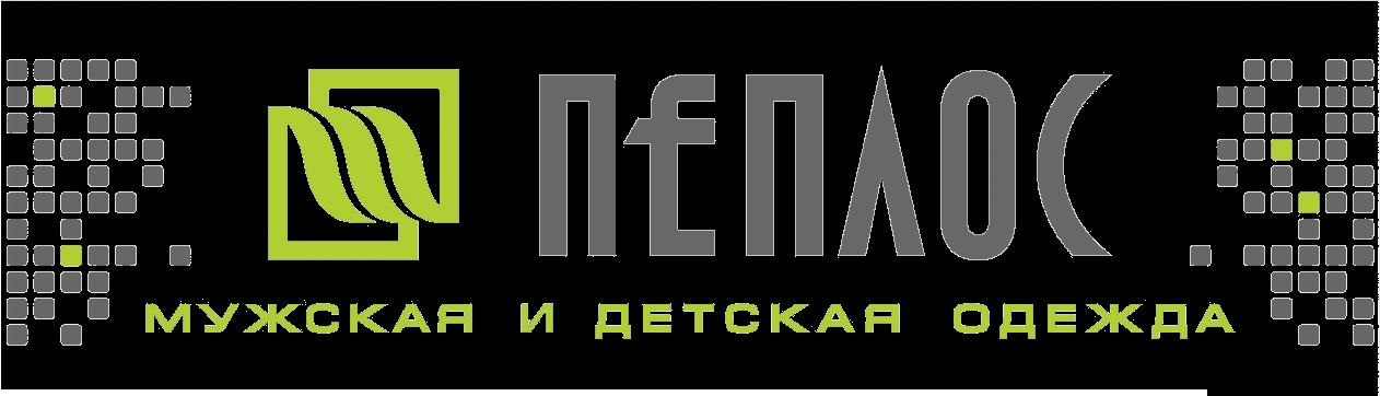 ПЕПЛОС