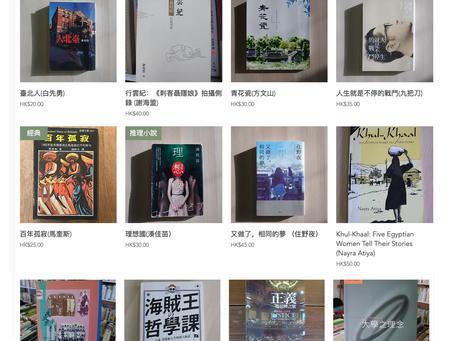 這一站,台灣〡Her-stories
