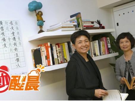蘋果動新聞   26/3/2015