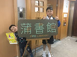 Cute boys with the PPO Library banner.jp