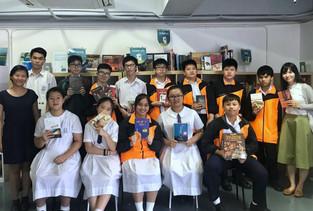 (Book trip)20 17 潮州會館中學2.jpg