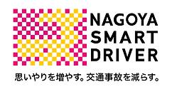 NAGOYA SMART DRIVER