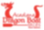 Acadiana Dragon Boat Races Logo.png