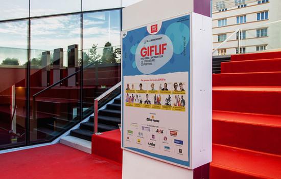GIFLIF-5.jpg