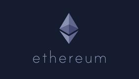 La blockchain Ethereum