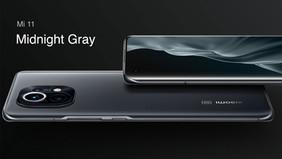 Xiaomi 11 : l'accès à la 5G