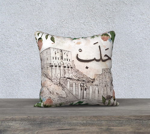 Halabieh sketch pillow 20""