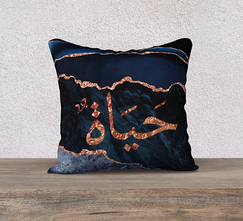 Blue Agate Pillow cover