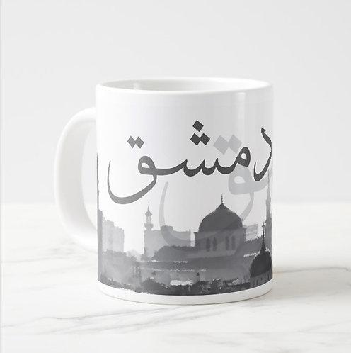 Damas B&W Mug