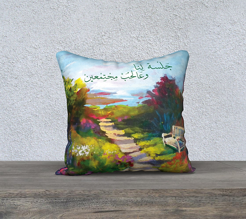 Love Outdoor Pillow جلسة لنا