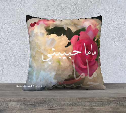 Mother my love pillow 16""