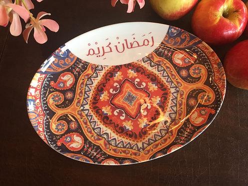 "Ramadan platter ""رمضان كريم"""