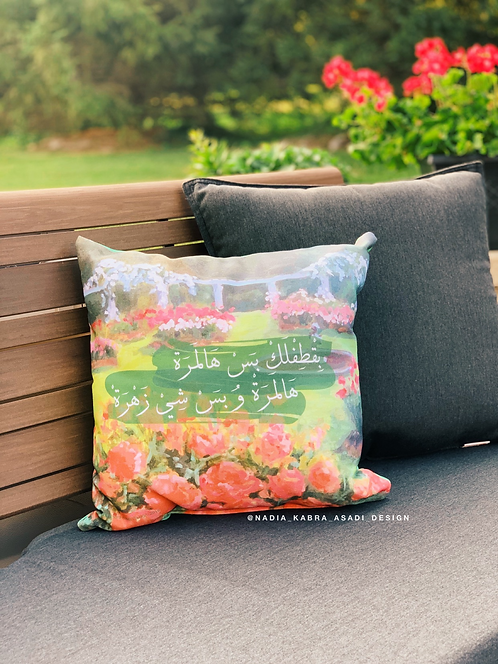 Flower Outdoor Pillow بقطفلك بس