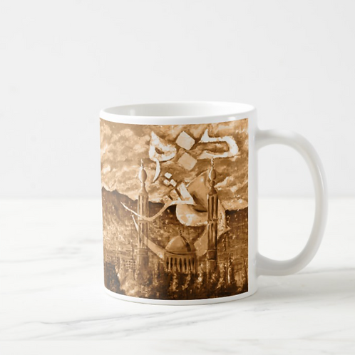 Damask Brown Mug