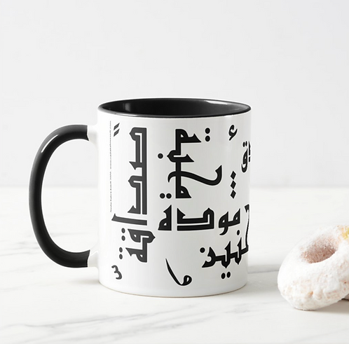 Arabic words Mug