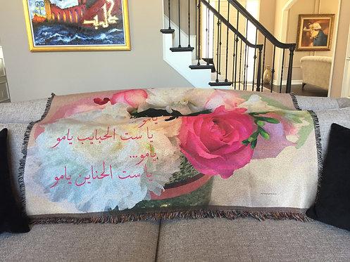 Mother Throw Blanket