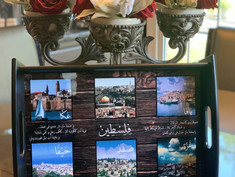 The Palestine Collection