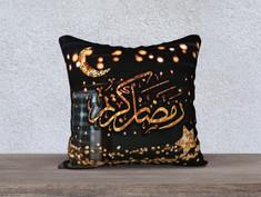 Shop Ramadan Collection