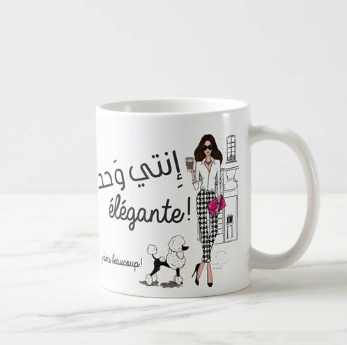 Elegant إنتي وحدة  Mug