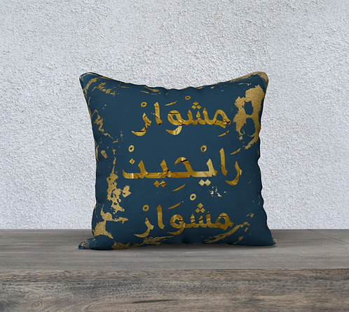 Teal marble pillow cover