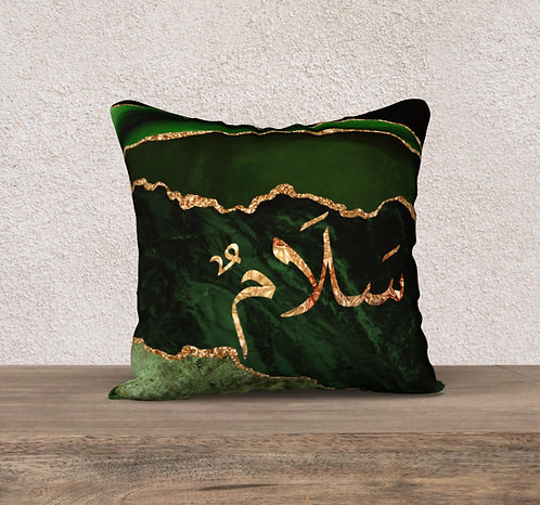 Green Agate Pillow cover