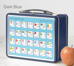 Dark blue lunch box.png