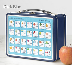 Dark blue lunch box.png