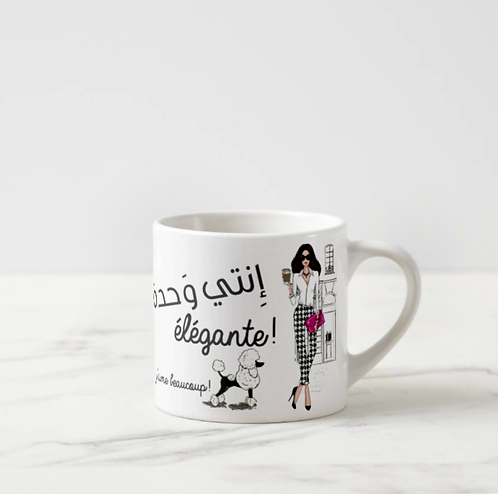 Espresso elegant mug