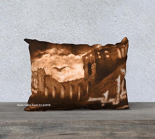 Aleppo Brown Pillow
