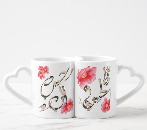 Love Mug Set