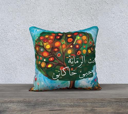 Pomegranate Outdoor Pillow تحت الرمانة