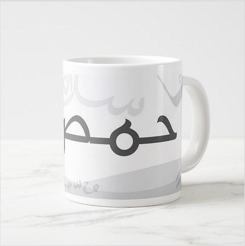 Homsieh Mug