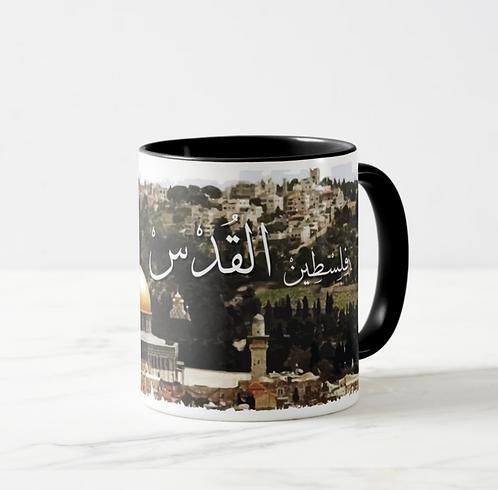 Kudsi Mug