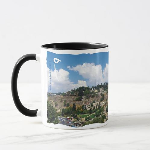 Safadi Mug