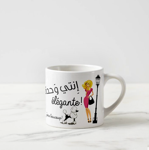 Espresso blonde mug