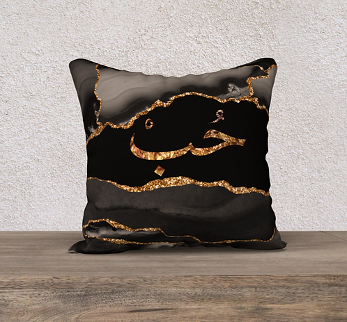 Black Agate Pillow cover