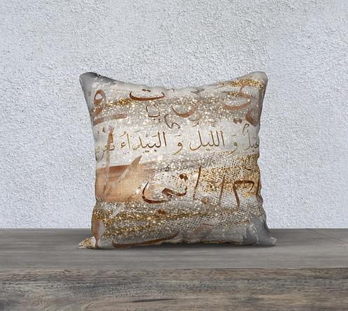 Metallic pillow cover