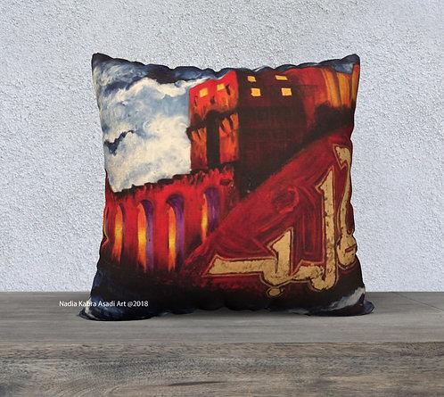 Aleppo Pillow Cover