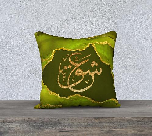 Ashk green pillow cover