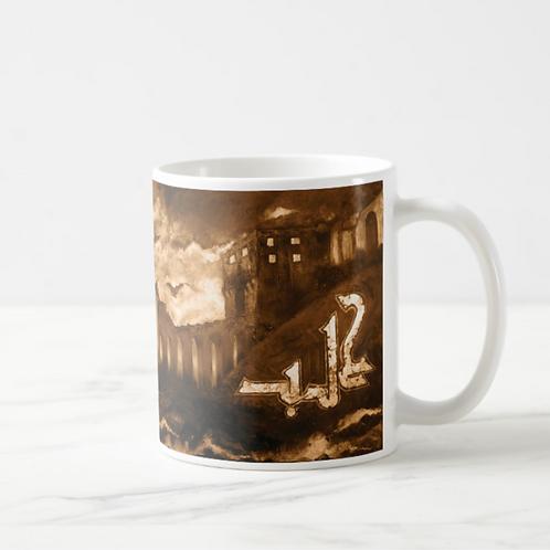 Halabi Brown Mug