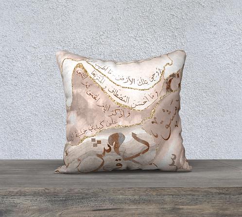 Damas pillow cover