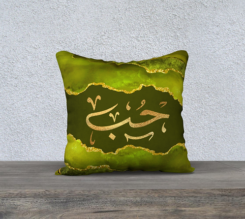 Love green Pillow cover
