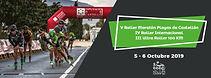 Anuncio+Ultra+Maratón.jpg