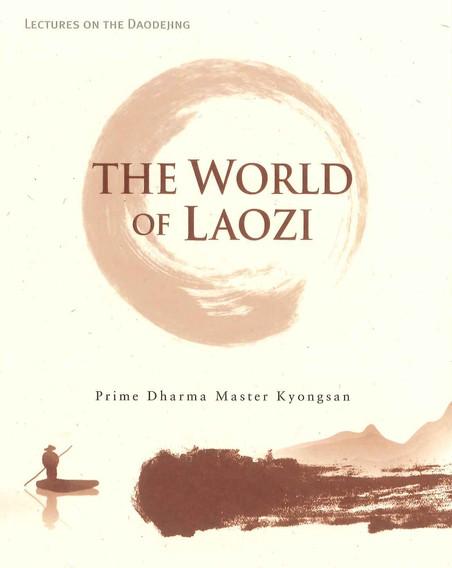 The World of Laozi.jpg