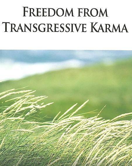 Freedom from Transgressive Karma.jpg