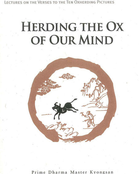 Herding The OX of Our Mind.jpg