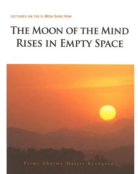 The Moon of The Mind Rises in Empty Spac