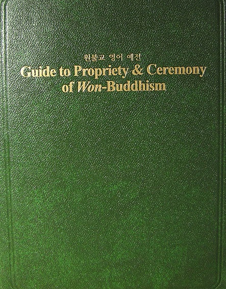 Guide to Propriety & Ceremony of Won Bud